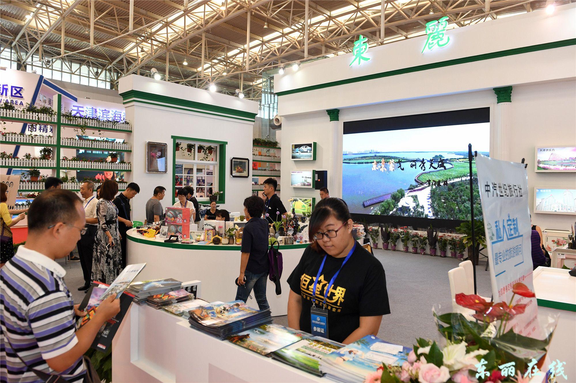 我区旅游产品亮相第七届中国旅游产业博览会