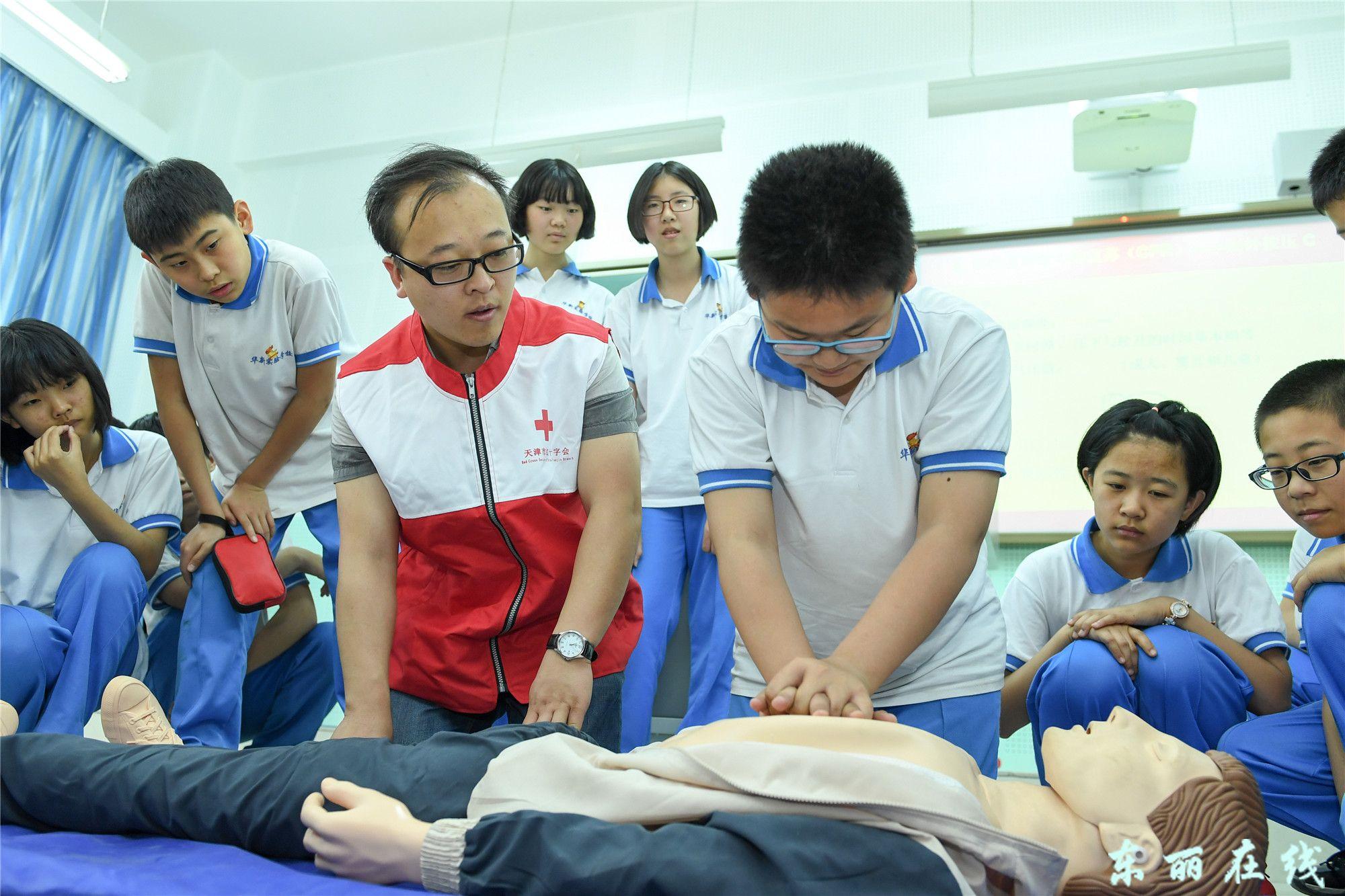 华新实验学校举行应急演练 - 图片新闻 - 东丽在线