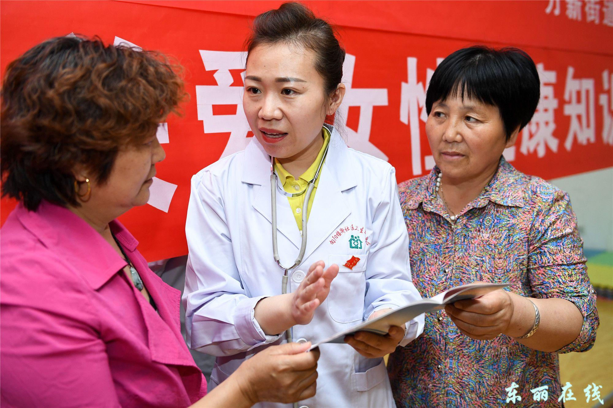 香邑花園社區舉辦關愛女性健康知識講座